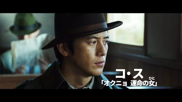 画像: 『復讐のトリック』予告編 ★のむコレ2018上映作品★ youtu.be
