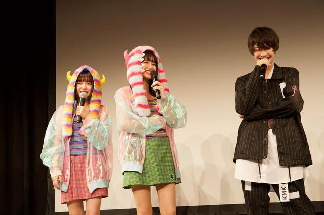 画像1: (写真左下)左から:吉田凜音、久間田琳加、中山咲月