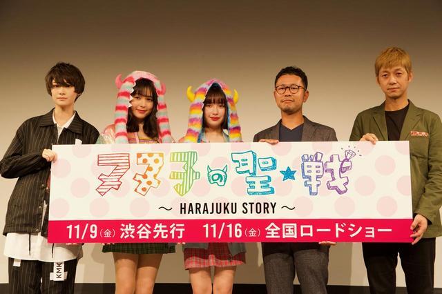 画像: (写真右下)左から:中山咲月、久間田琳加、吉田凜音、進藤丈広、深川栄洋