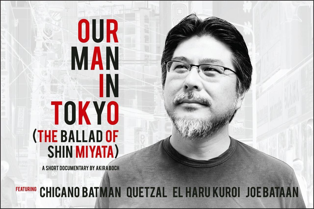 画像: 『アワ・マン・イン・トーキョー ~ザ・バラッド・オブ・シン・ミヤタ』 OUR MAN IN TOKYO (THE BALLAD OF SHIN MIYATA)
