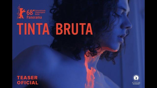 画像: Tinta Bruta | Teaser Oficial www.youtube.com