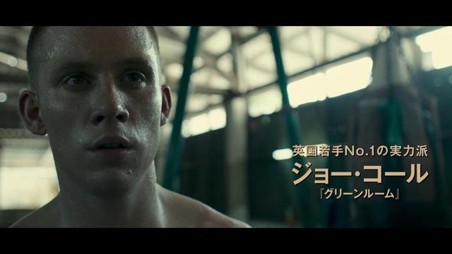 画像: 『暁に祈れ 』日本版予告 youtu.be