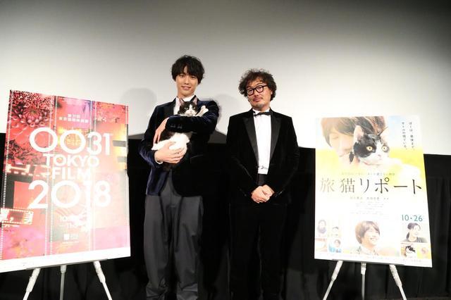 画像3: 映画『旅猫リポート』東京映画祭史上初となる愛猫ナナと一緒にレッドカーペットに登場!福士蒼汰、ナナ、広瀬アリス、三木康一郎監督!