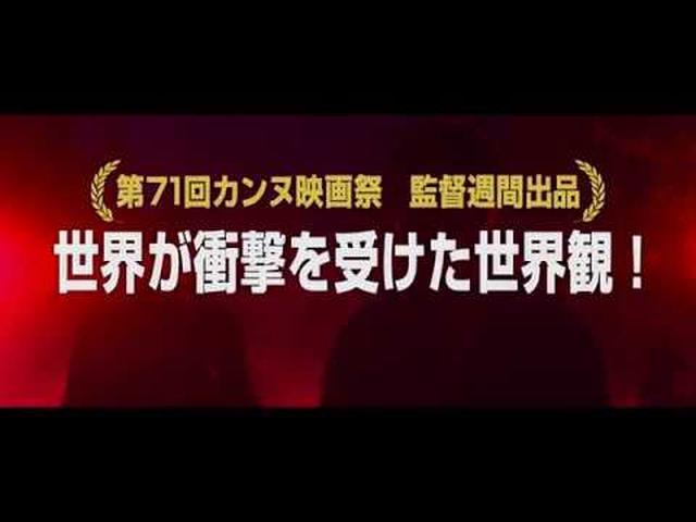 画像: ニコラス・ケイジ主演『マンディ 地獄のロード・ウォリアー』予告 youtu.be