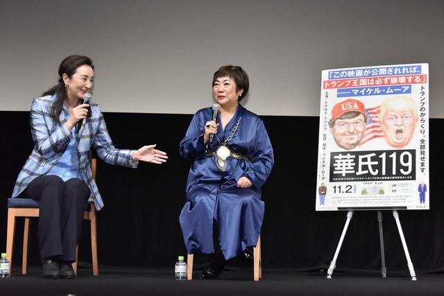 画像1: 左より 中林美恵子教授、湯山玲子