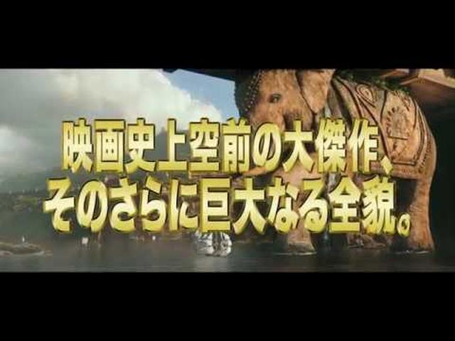 画像: 「バーフバリの魅力」満載 待望の<完全版>『バーフバリ 王の凱旋<完全版>』予告 youtu.be