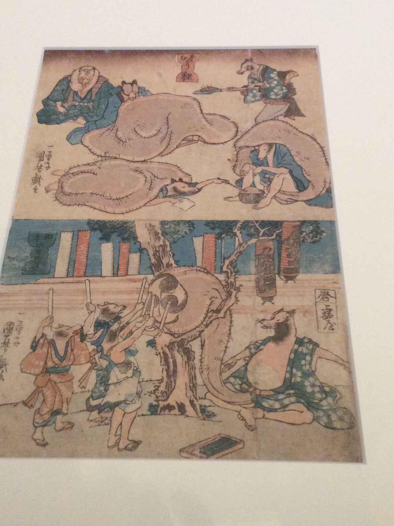 画像: 歌川国芳 「さむがり狸 初午のたぬき」 大判絵巻 国際日本文化研究センター蔵 《1期》 photo©︎cinefil
