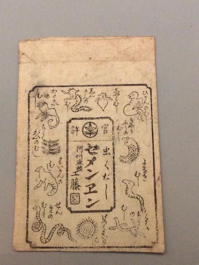 画像: 絵師未詳 「引札(セメンエン)』 墨摺・一枚絵 国際日本文化研究センター蔵  《1期》《2期》 photo©︎cinefil