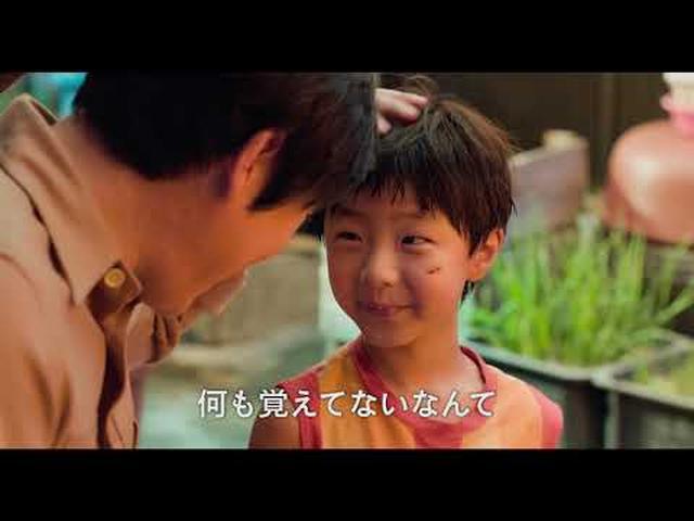 画像: ソル・ギョング主演『22年目の記憶』 予告 youtu.be