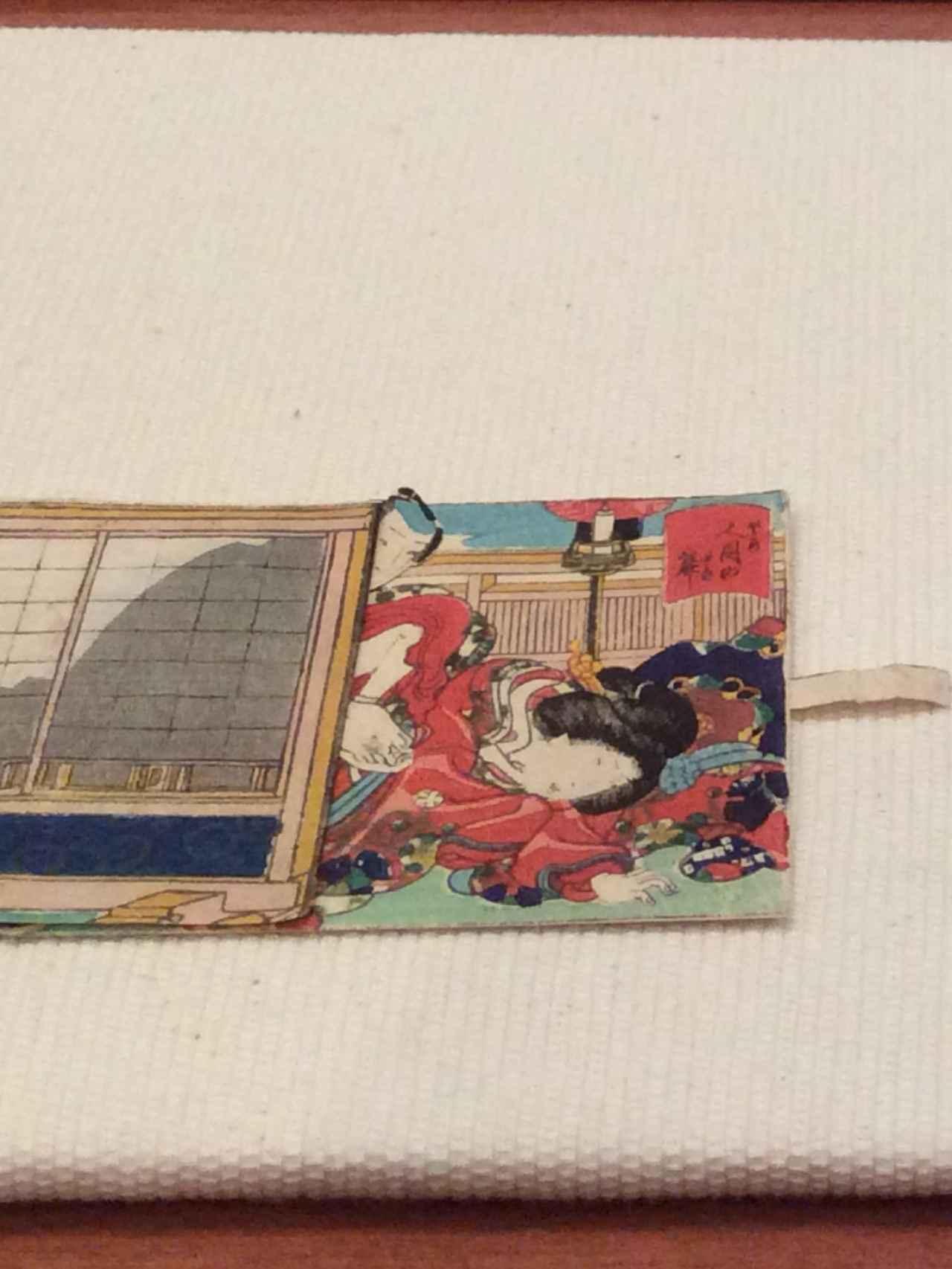 画像: 絵師未詳「初桜色の雛がた」豆版錦絵・仕掛絵        国際日本文化研究センター蔵 《1期》《2期》《3期》《4期》 photo©︎cinefil