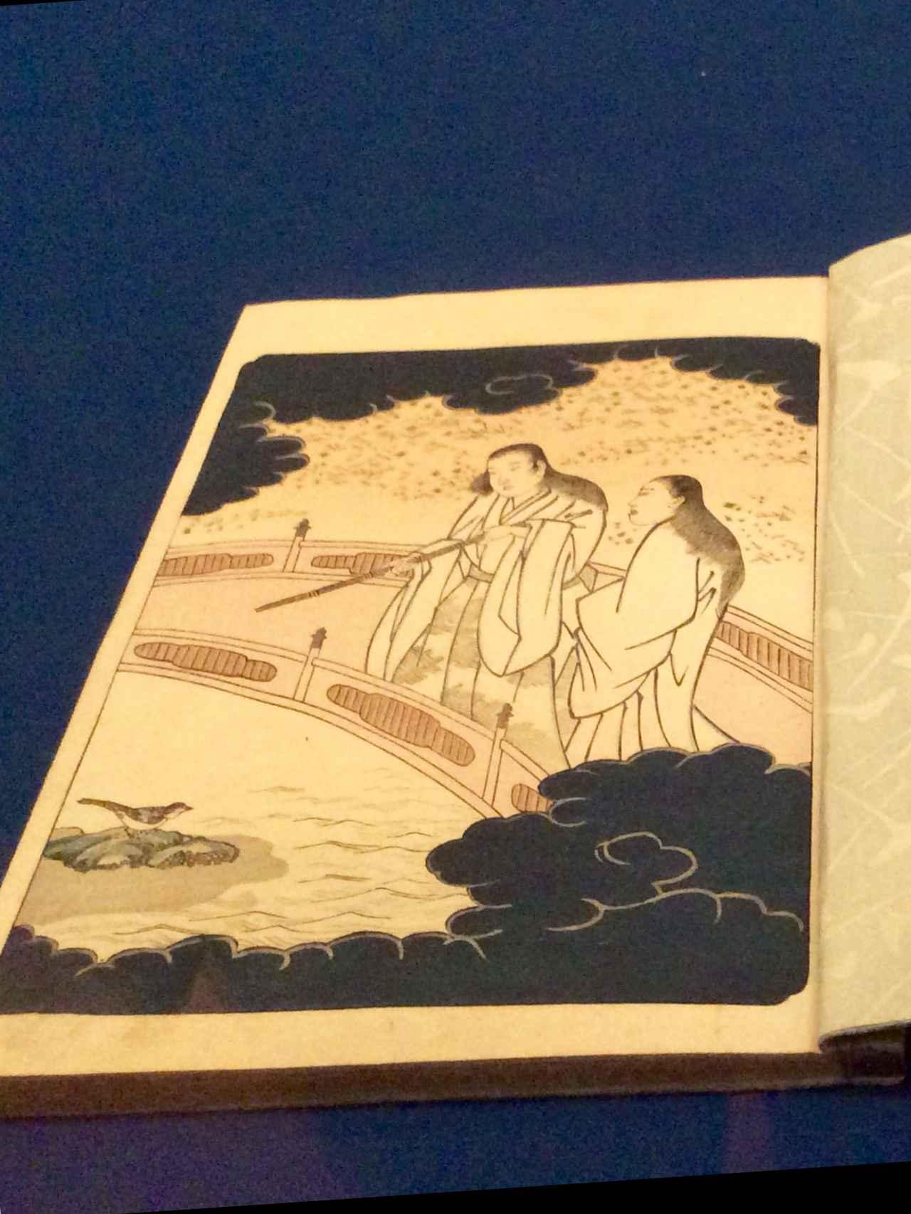 画像: 柳川重信「天野浮橋」 色刷・大本 国際日本文化研究センター蔵  《1期》《2期》 photo©︎cinefil