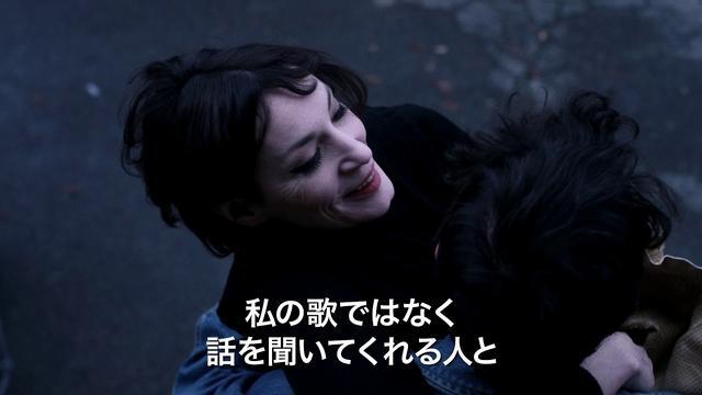 画像: 『バルバラ セーヌの黒いバラ』予告編 youtu.be