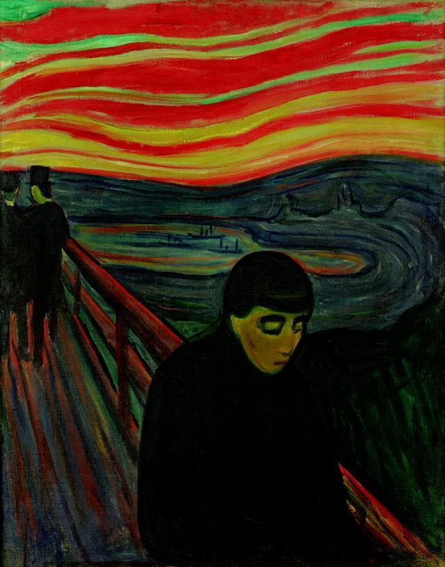 画像: エドヴァルド・ムンク《絶望》1894年 油彩、カンヴァス 92×73cm .