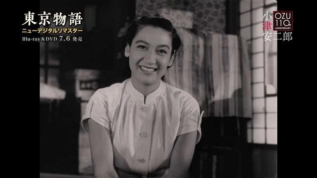 画像: 『東京物語 ニューデジタルリマスター』予告編 www.youtube.com
