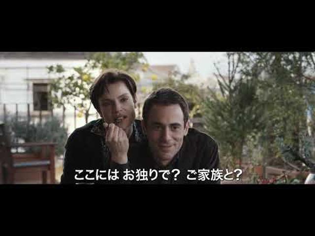 画像: 名匠ジャンニ・アメリオ監督最新作『ナポリの隣人』予告 youtu.be