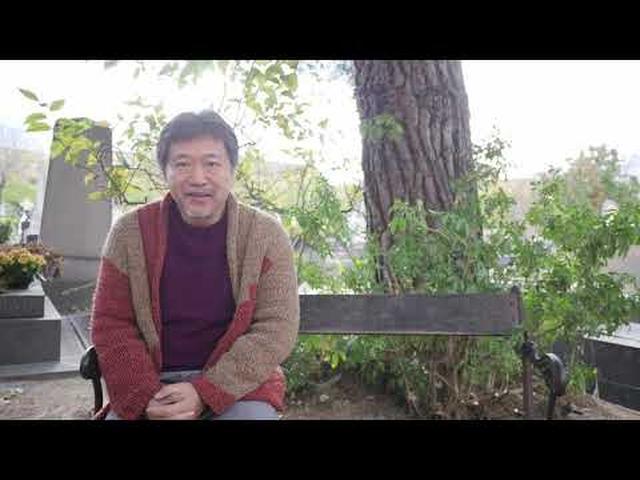 画像: 「十年」是枝裕和(総合監修)動画メッセージ youtu.be