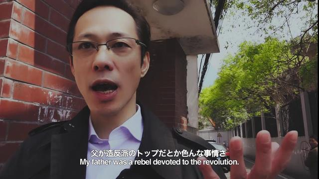 画像: 映画『選挙に出たい』劇場予告編 youtu.be