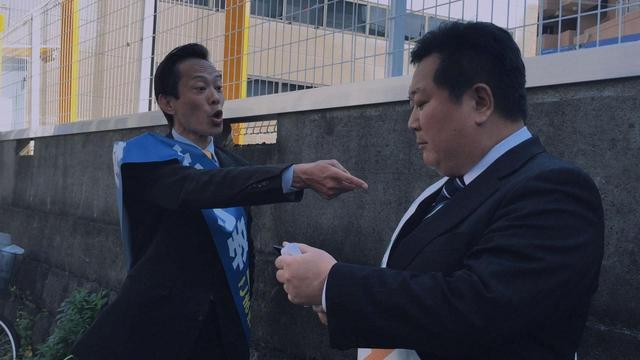 """画像3: """"歌舞伎町案内人"""" 元・中国人が政治家をめざす!? 彼が選挙を通じて感じたニッポンとは?"""