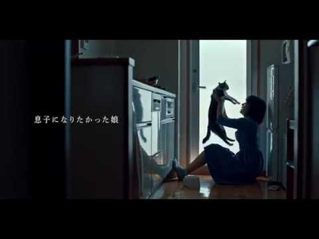 画像: 『二階堂家物語』予告 youtu.be