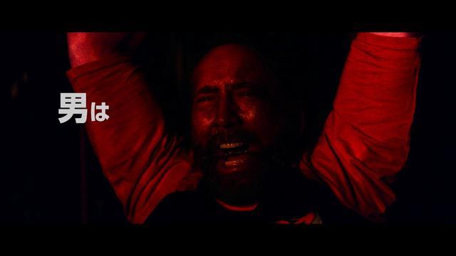 画像: 『マンディ 地獄のロード・ウォリアー』プロデューサーのイライジャ・ウッドからのスペシャルメッセージ! youtu.be