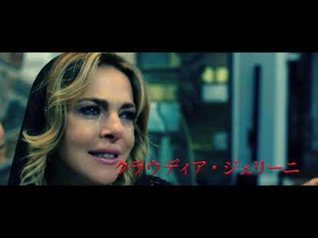 画像: ヴェネチア国際映画祭で3賞受賞『愛と銃弾』予告 youtu.be