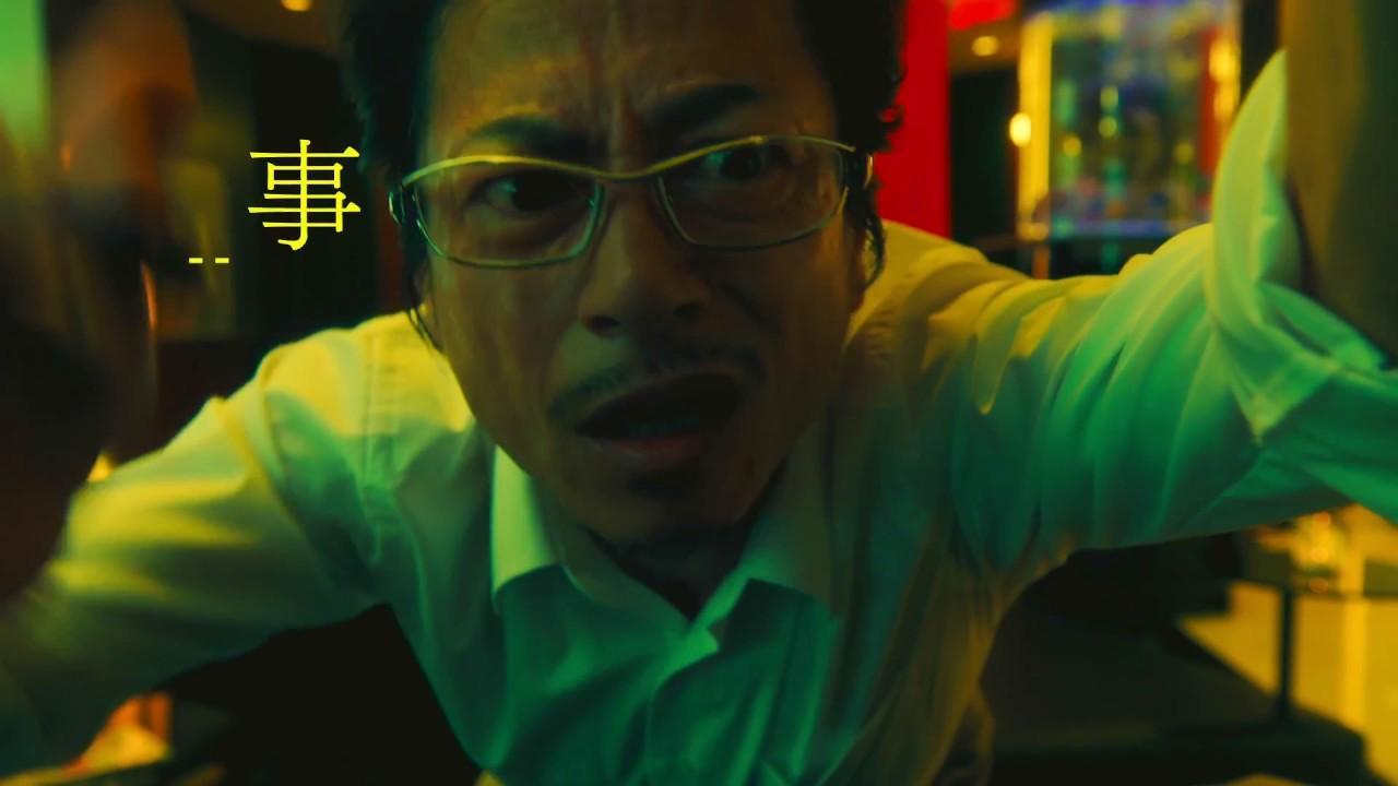 画像: 映画「LOVEHOTELに於ける情事とPLANの涯て」(2019年1月18日公開) 予告 youtu.be