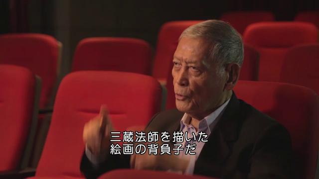 画像: 今、出演者が明かす伝説の監督・キン・フーとは?『山中傳奇』 youtu.be