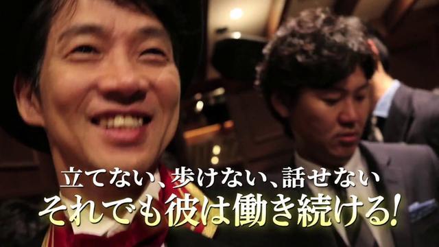 画像: 映画「熱狂宣言」予告編60秒 youtu.be