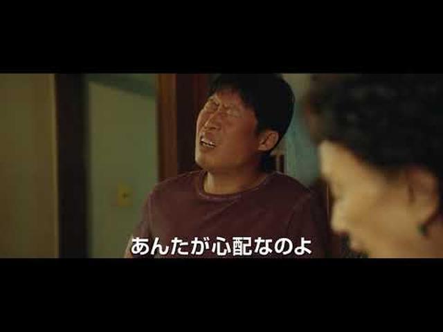 画像: ユ・へジン主演のスポ根ムービー『レッスル!』予告 youtu.be