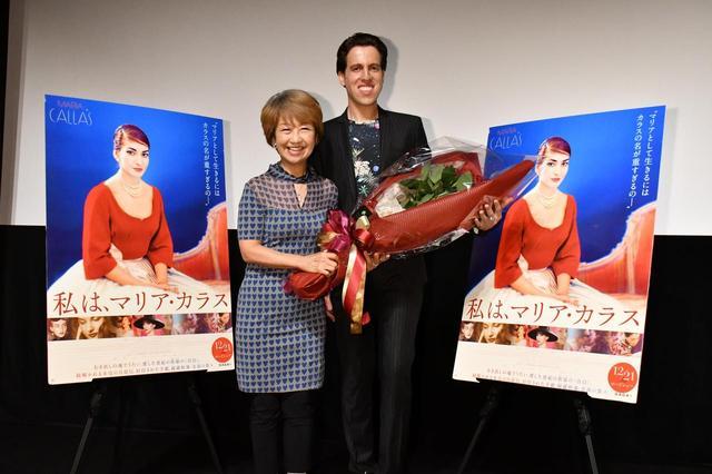 画像2: 左よりジャズシンガーの綾戸智恵さん、トム・ヴォルフ監督。