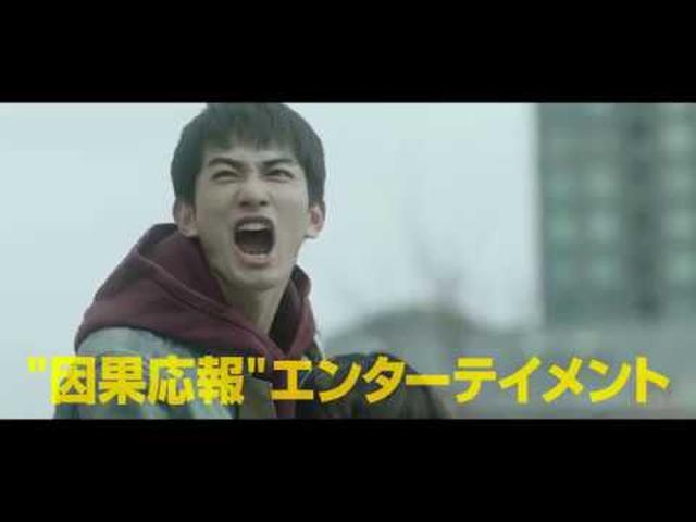 "画像: SABU監督最新作""因果応報""エンターテイメント映画『jam』特別映像 youtu.be"
