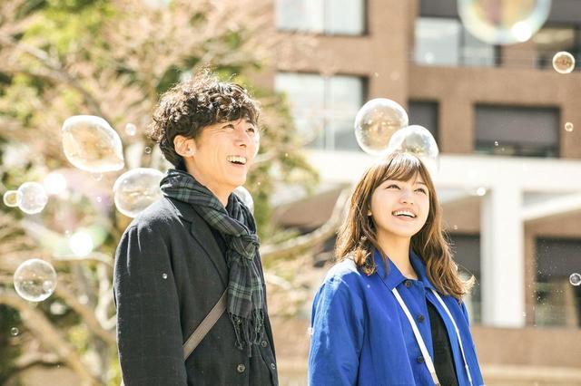 画像: 『九月の恋と出会うまで』の公開が、来年3月1日(金)に決定!