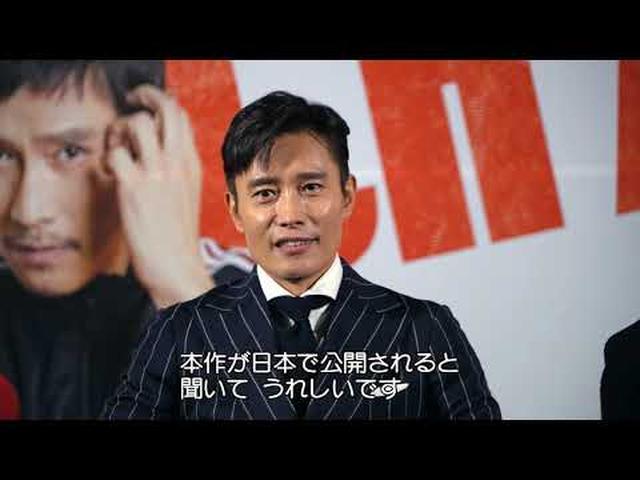 画像: イ・ビョンホン日本へのメッセージ動画『それだけが、僕の世界』 youtu.be