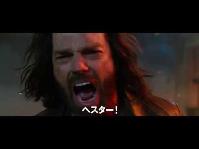 画像: 『移動都市/モータル・エンジン』海外版予告3 youtu.be