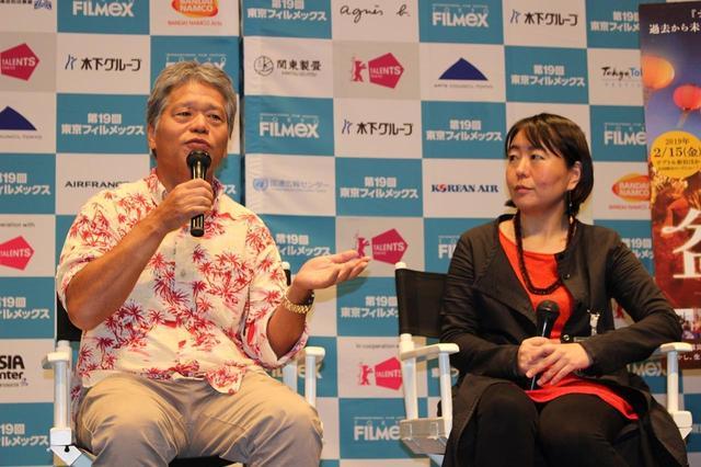 画像: 中江裕司監督と写真家であり本作のアソシエイトプロデューサーの岩根愛さん