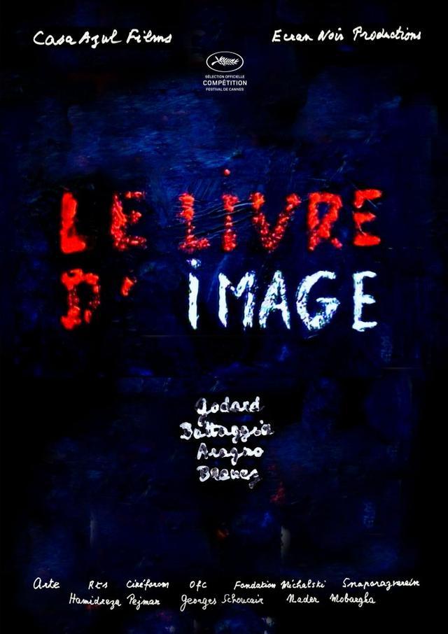 画像: シネマコラージュ--ジャン= リュック・ゴダール監督の最新作『THE IMAGE BOOK』の正式な英国版海外予告が公開!