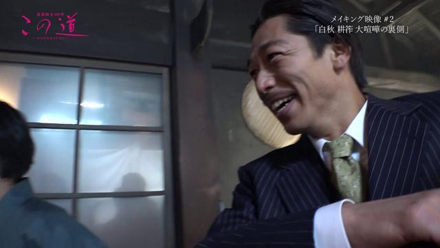 画像: 大森南朋×AKIRA×佐々部清監督『この道』メイキング映像 youtu.be