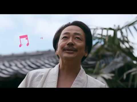 画像: 大森南朋×AKIRA×佐々部清監督『この道』本予告 youtu.be