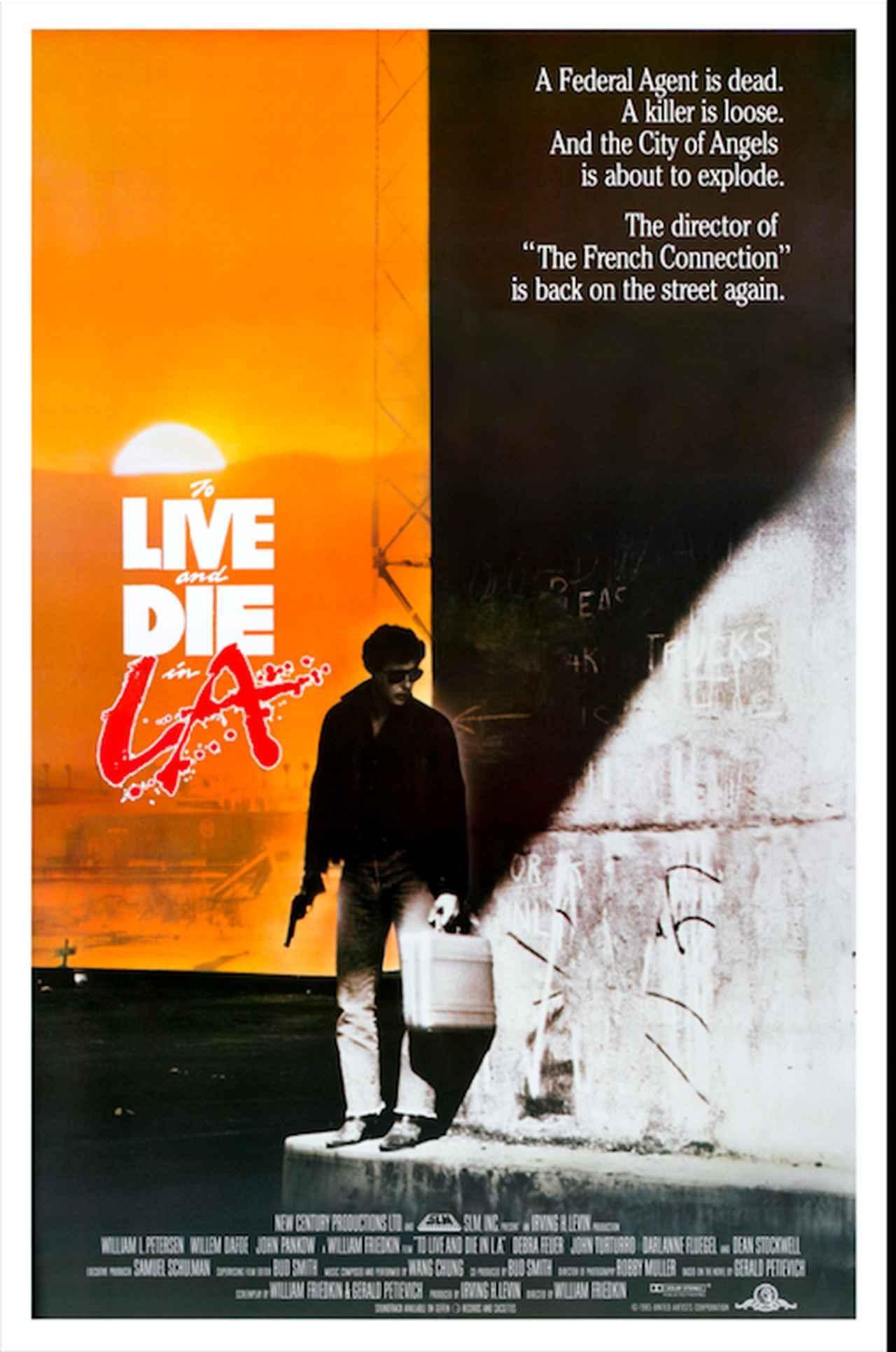 画像: 「L.A.大捜査線 / 狼たちの街」1985年|アメリカ映画|1986年劇場公開作品|116分| 原題:TO LIVE AND DIE IN L.A. © 1985 Metro-Goldwyn-Mayer Studios Inc. All Rights Reserved.