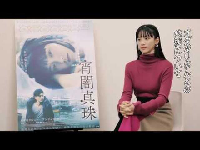 画像: 『宵闇真珠』アンジェラ・ユン インタビュー youtu.be