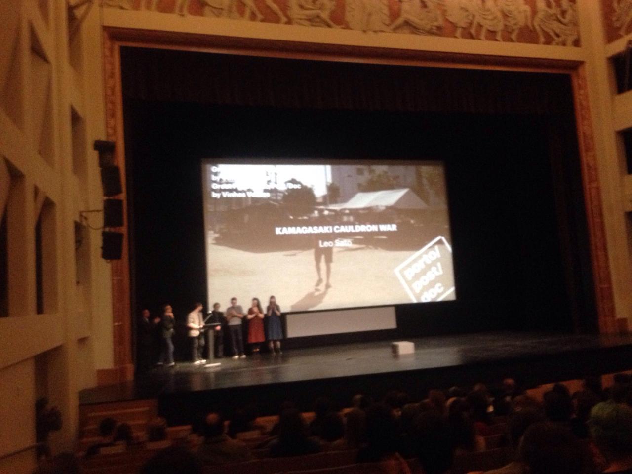 画像: ポルト・ポスト・ドック国際映画祭