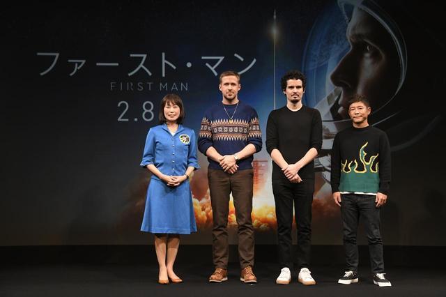 画像: 左より宇宙飛行士の山崎直子さん、ライアン・ゴズリング、デイミアン・チャゼル監督、前澤友作さん