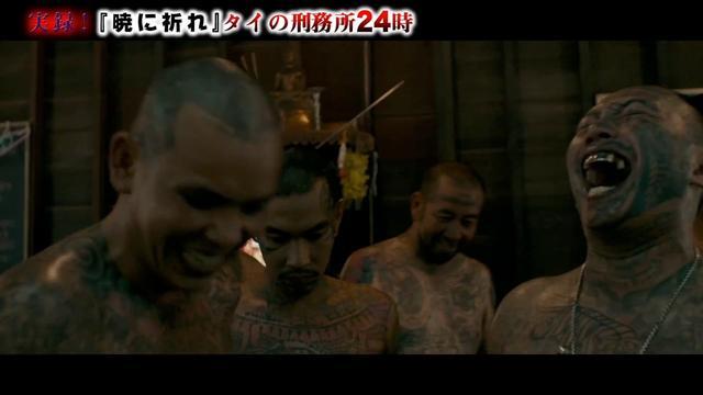 画像: 【この冬一番ヤバい映画】『暁に祈れ』特別映像<タイの刑務所24時>!> youtu.be
