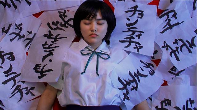 画像1: 新時代/新世代の表現者たち④ 『チョンティチャ』福田芽衣監督