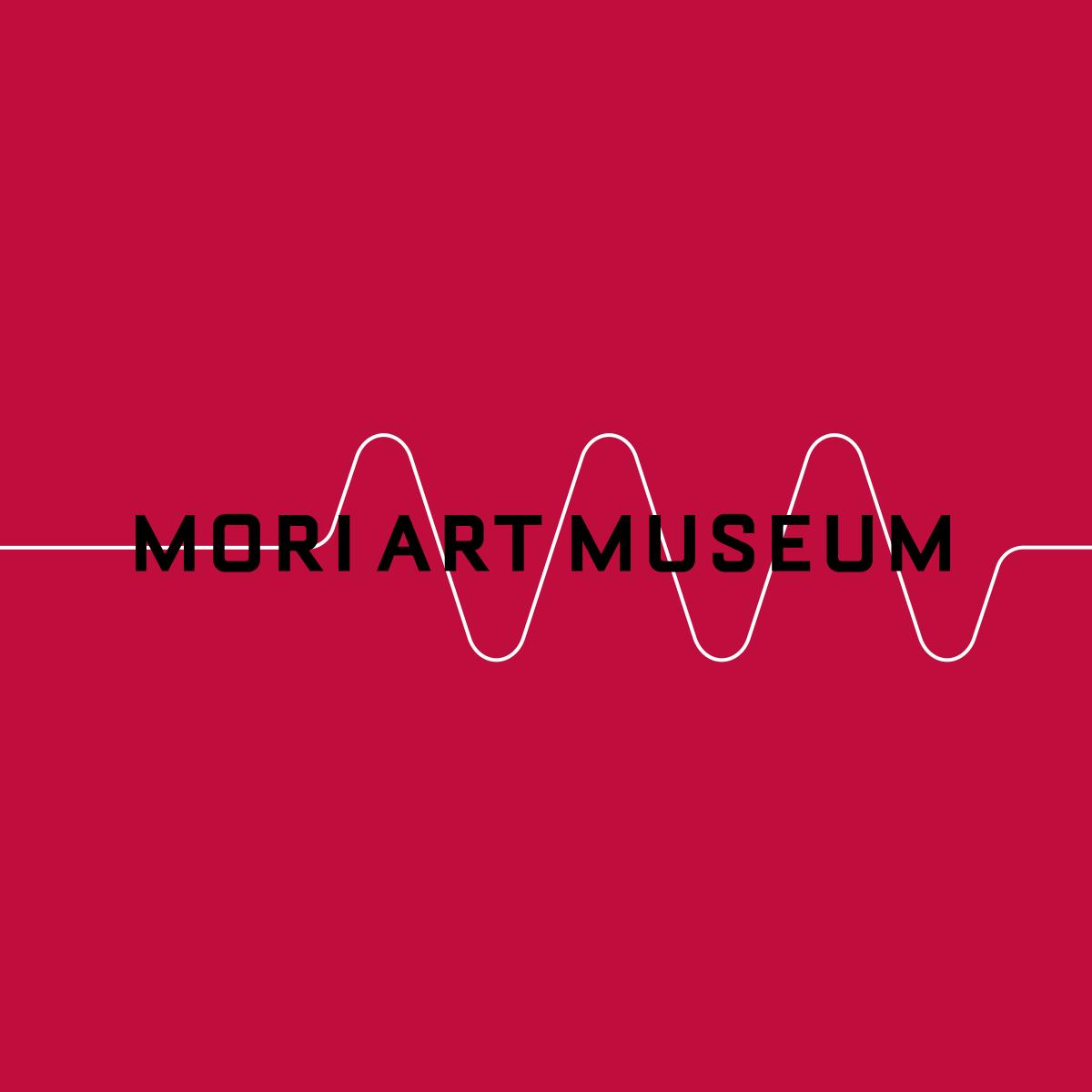 画像: カタストロフと美術のちから展 | ニュース | 森美術館 - MORI ART MUSEUM