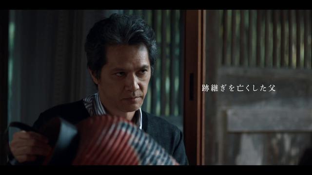 画像: 『二階堂家物語』新予告 youtu.be