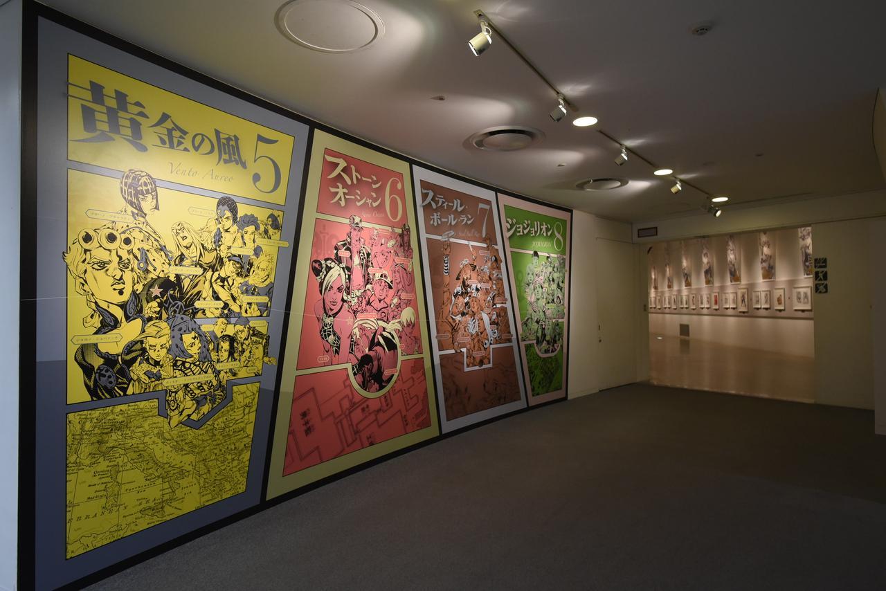 画像2: ©︎荒木飛呂彦&LUCKY LAND COMMUNICATIONS/集英社