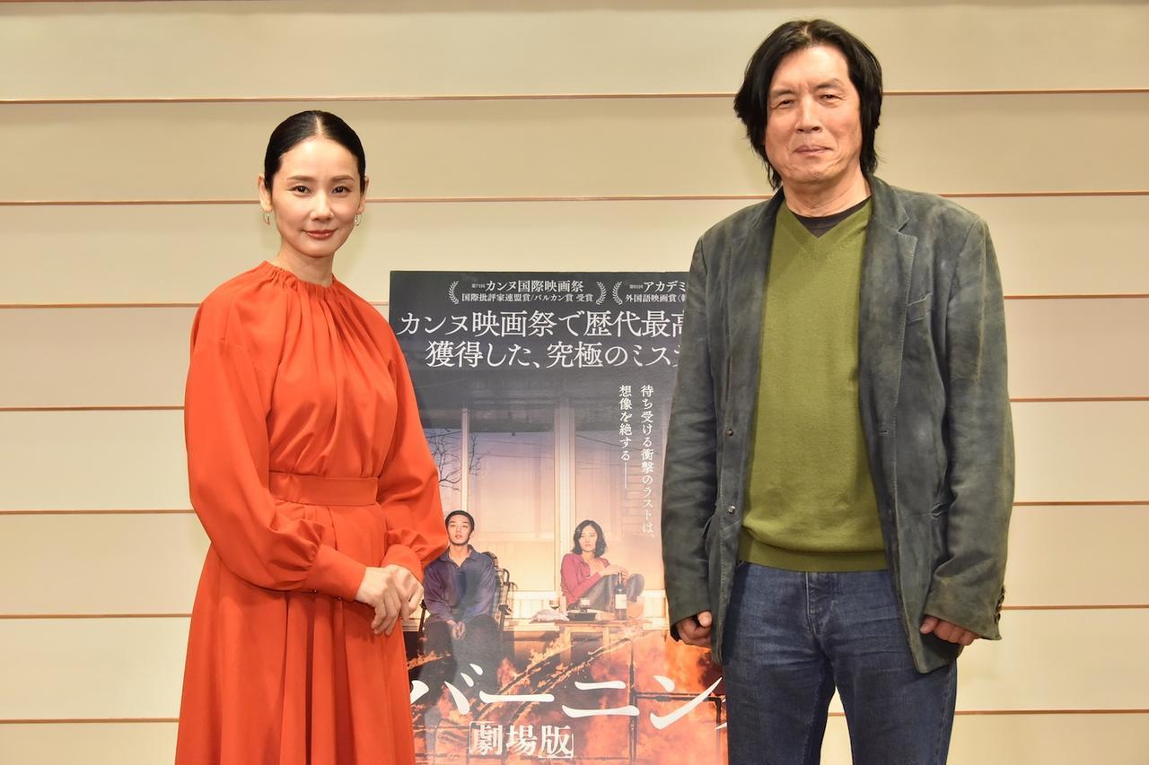 画像: 左より吉田羊、イ・チャンドン監督