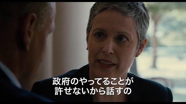 画像: ロブ・ライナー監督『記者たち~衝撃と畏怖の真実~』予告 youtu.be