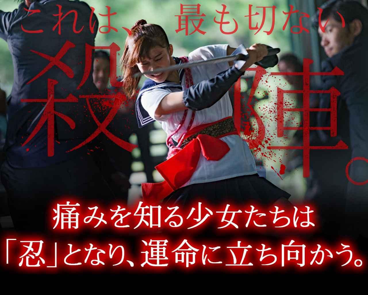 画像: 映画『レッド・ブレイド RED BLADE』公式サイト